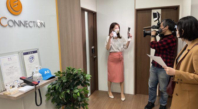 テレビ東京「ワールドビジネスサテライト」に取り上げられました